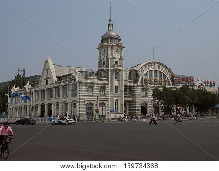 Railway museum in Beijing. Beijing, China - June 08, 2016 National Railroad Museum in Beijing.