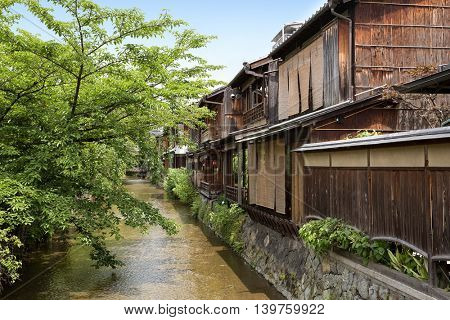 Traditional old houses in Gion, Osaka.
