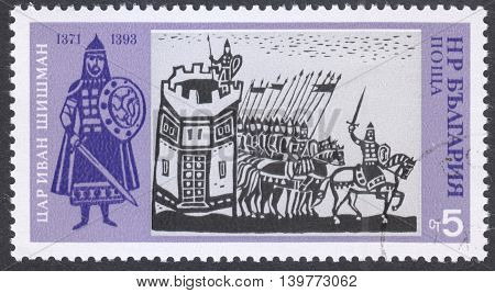 MOSCOW RUSSIA - CIRCA FEBRUARY 2016: a post stamp printed in BULGARIA shows Tsar Ivan Shishman the series
