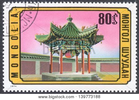 MOSCOW RUSSIA - CIRCA FEBRUARY 2016: a post stamp printed in MONGOLIA shows a traditional Mongolian building the series