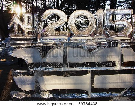 New 2015 made of ice in korea