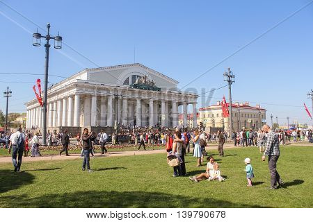 St. Petersburg, Russia - 9 May, People on the Bourse, 9 May, 2016. Vacationers people on the lawns and gardens in the city.