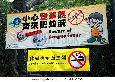 Hong Kong China - January 23 2007: Signs in both English and Chinese in Hollywood Road Park warn of Dengue Fever and prohibit smoking