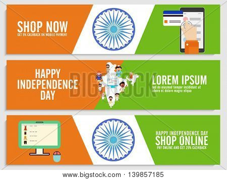 Sale Website Header or Banner set in National Tricolor, Happy Independence Day Sale, Online Sale, Creative vector illustration for Indian National Festival celebration.