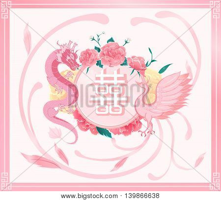 Chinese wedding card invitationpink dragon phoenix with