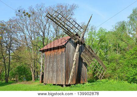 Antique Wooden Windmill