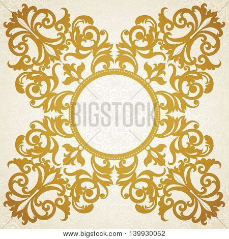 Vector baroque frame in Victorian style. Element for design. You can place the text in an empty frame. It can be used for decorating of invitations greeting cards decoration for bags and clothes.