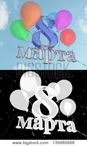 8 March Women's Day greeting card template. Alpha channel. 3d illustration