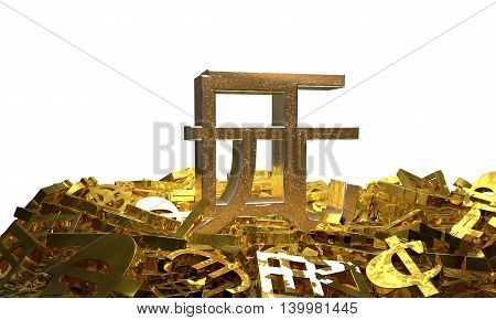Yuan sign on a pile of other currency symbols. 3D illustration