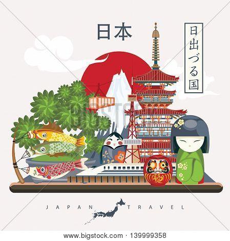 Japanese10