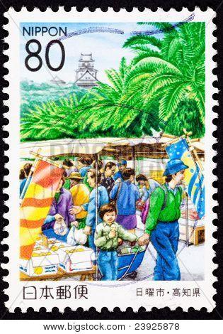 Japanese Postage Stamp, Market, Kochi Castle, Kochi- Prefecture