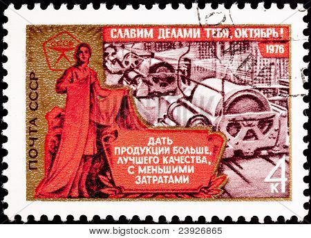 Soviet Russia Postage Stamp, Red Cloth Woman Textile Mill