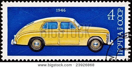 Soviet Russia Postage Stamp Vintage Car, Sedan Automobile