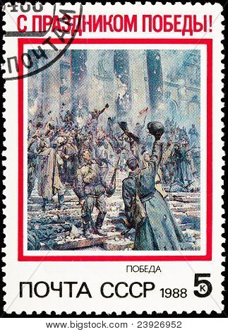 Soviet Russia Postage Stamp Soldiers Celebrate End World War Ii