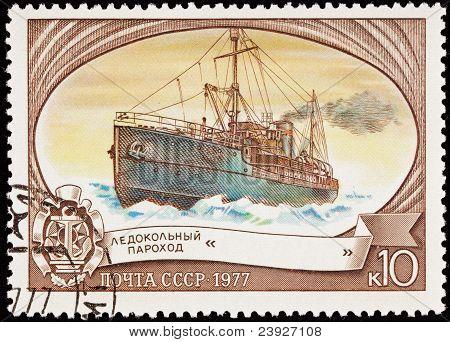 Russia Post Stamp Icebreaker Ship Sadko Arctic Ice