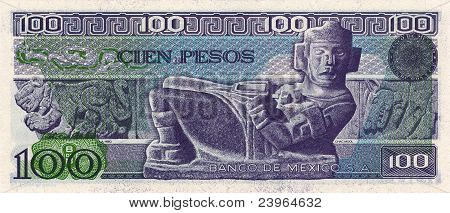 100 Peso Bill Of Mexico, 1982