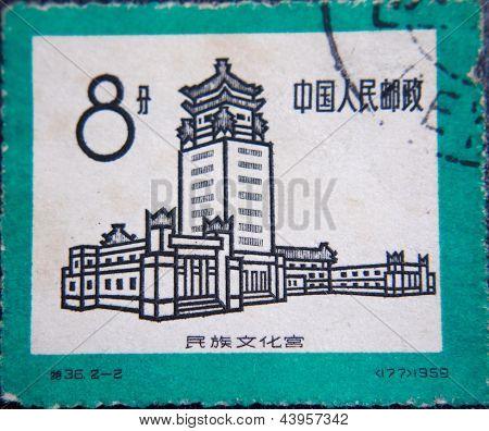 CHINA - CIRCA 1959: stamp printed by China at 1959 shows  old national building