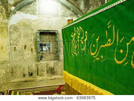 The tomb of the Prophet Ezekiel or as it is called the Prophet a Kifl