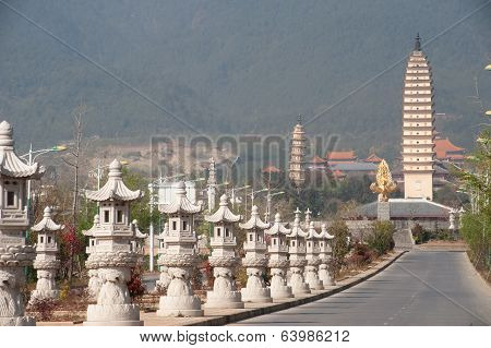 The Chongsheng Temple And The Three Pagoda Culture Tourist Area.