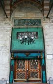 pic of mother-of-pearl  - Eminonu Mosque - JPG