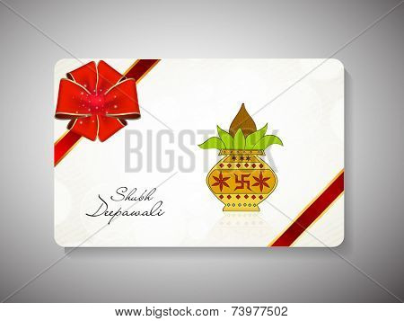 Gift card for Deepawali celebration with yellow traditional pot and stylish text.