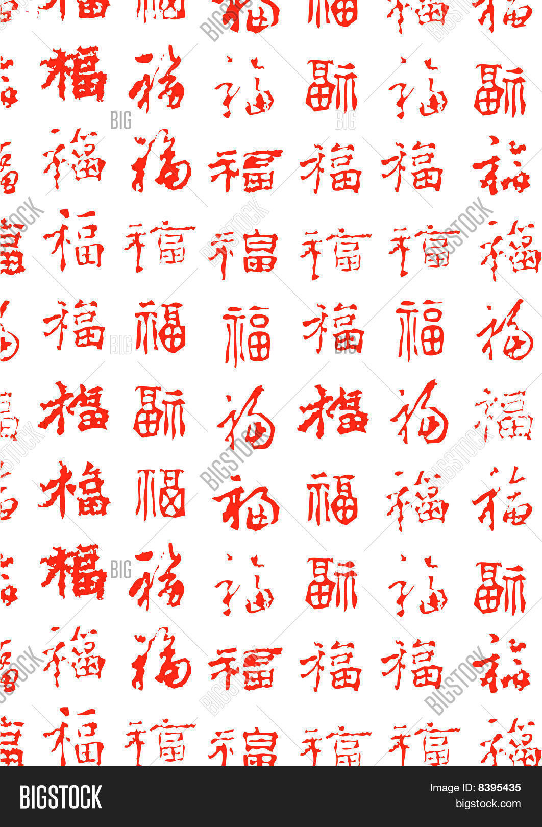 Chinese letter background vector photo bigstock chinese letter background thecheapjerseys Gallery