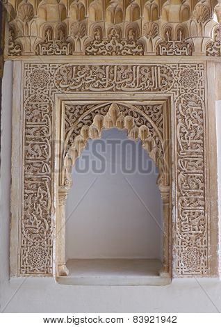 Intricate Carved Stone Alcove