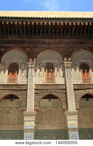 The Madrasa al-Karaouine in Fes Morocco, Africa