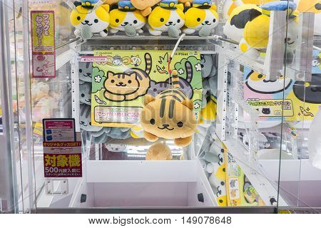 Tokyo Japan - January 24 2016:the claw machine in games arcade