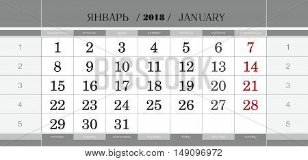Calendar Quarterly Block For 2017 Year, January 2018. Week Starts From Monday.