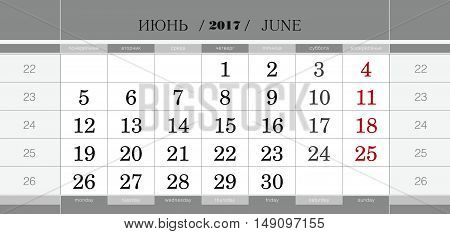 Calendar Quarterly Block For 2017 Year, June 2017. Week Starts From Monday.