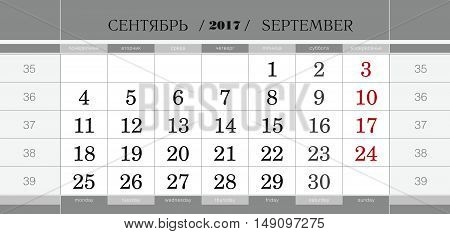 Calendar Quarterly Block For 2017 Year, September 2017. Week Starts From Monday.