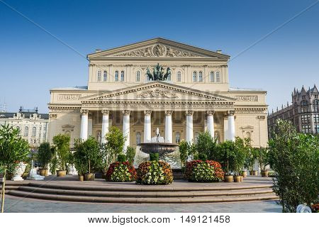 Bolshoi Theatre in the summer. Moscow, Russia