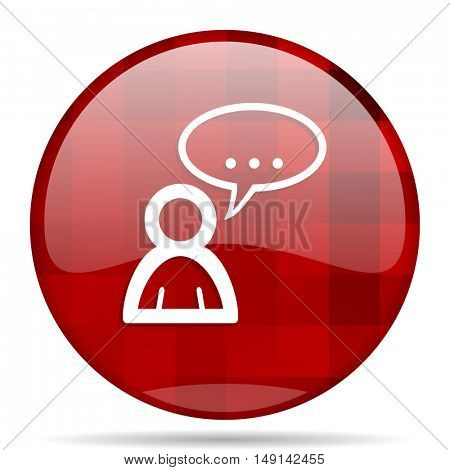 forum red round glossy modern design web icon