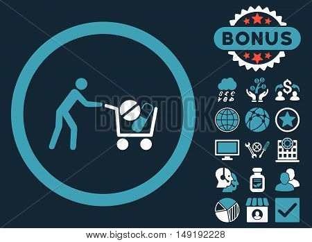 Drugs Shopping Cart icon with bonus images. Vector illustration style is flat iconic bicolor symbols blue and white colors dark blue background.