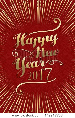Happy New Year 2017 Gold Lettering Card Background