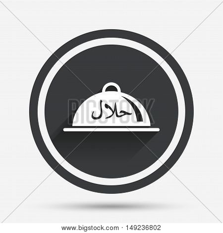 Halal food product sign icon. Natural muslims food platter serving symbol. Circle flat button with shadow and border. Vector