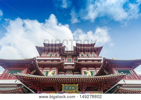 The Buddha Tooth Relic Temple in Chinatown Singapore