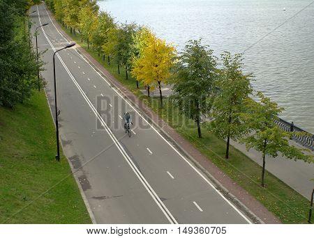 View Of The Embankment With Vorobyevsky Vorobyovy Gory Metro Bridge