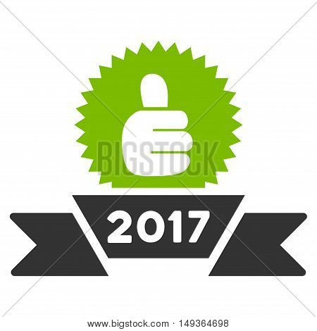 2017 Choice Award icon. Glyph style is flat iconic symbol on a white background.