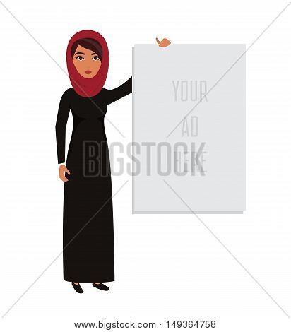 Arab business woman, teacher profession with place for advertising. Muslim businesswoman wearing hijab. Vector character