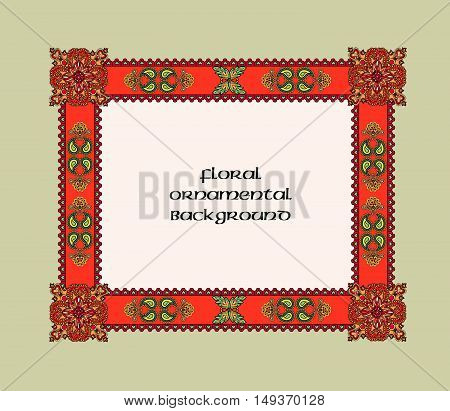Abstract-circle-ornament-frame103