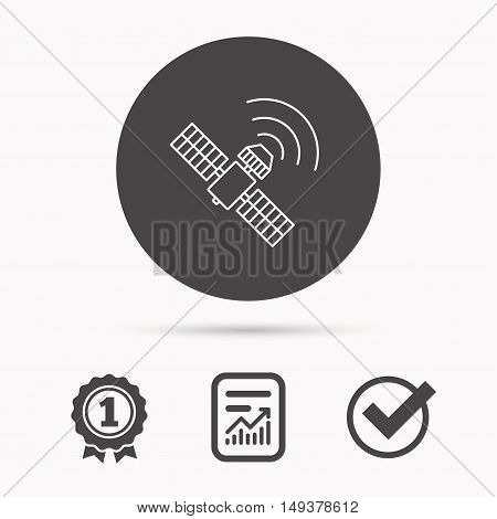 GPS icon. Satellite navigation sign. Report document, winner award and tick. Round circle button with icon. Vector