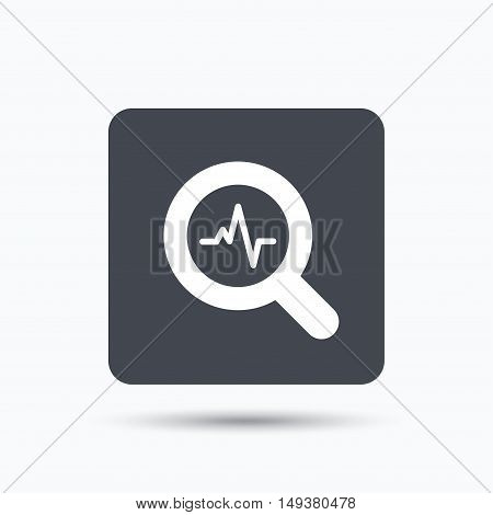 Heartbeat in magnifying glass icon. Cardiology symbol. Medical pressure sign. Gray square button with flat web icon. Vector