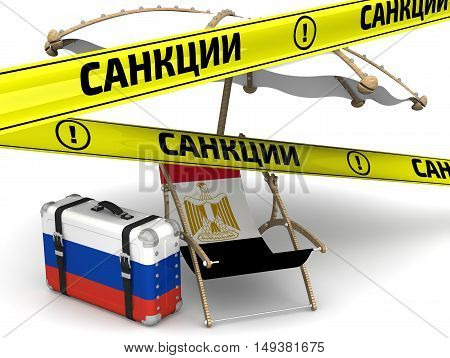 Russian sanctions against Egypt in tourism. Sunbed with a flag of Egypt a suitcase with the flag of the Russian Federation a beach umbrella and yellow warning tapes with inscription