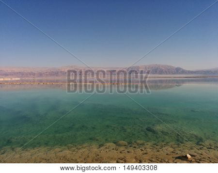 Mountain in the far side of the dead sea