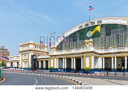 Main Entrance To Hua Lamphong Railway Station In Bangkok, On A Sunny Day.