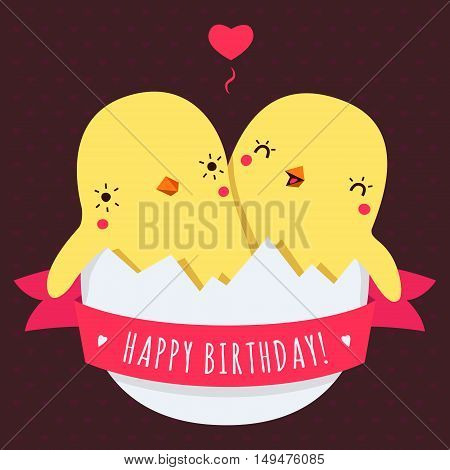 Cute twins baby chickens in egg vector happy birthday greeting card with heart and pink ribbon