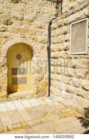 Memorial In The Historic Nachalat Shiva District, Jerusalem