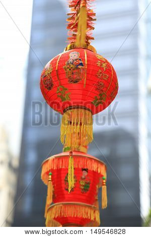 Lantern decorations for Chinese New Year in Hong Kong.